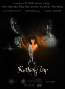 Downloading comedy movies Kathang isip by [2048x1536]