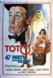 47 morto che parla(1950) Poster - Movie Forum, Cast, Reviews