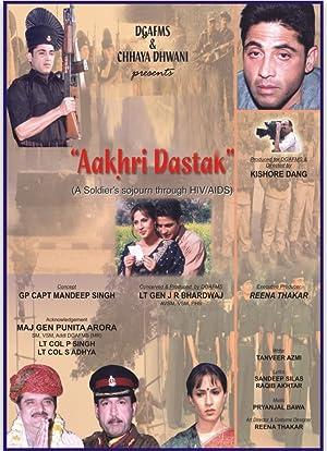 Aakhri Dastak movie, song and  lyrics