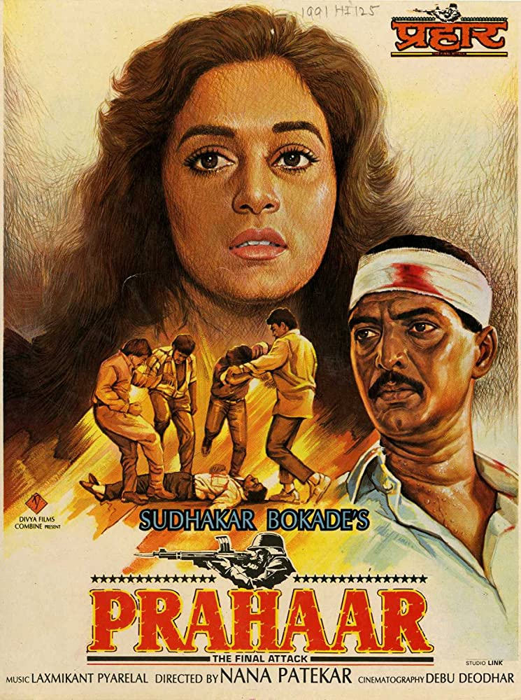 Prahaar: The Final Attack 1991 Hindi Movie JC WebRip 400mb 480p 1.3GB 720p 4GB 12GB 1080p