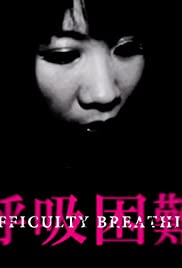Difficulty Breathing Poster
