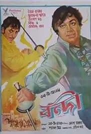 Bandie Poster