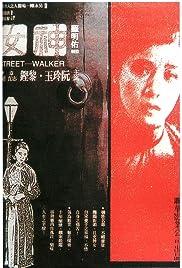 Shen nu(1934) Poster - Movie Forum, Cast, Reviews