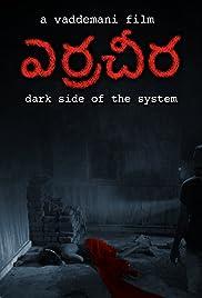 Erra Cheera (2020) Telugu