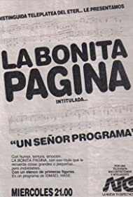 La bonita página (1990)