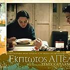 Melegin Düsüsü (2004)