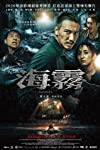New Trailer for China's 'Abyssal Spider' Movie Has A Lot of Spiders