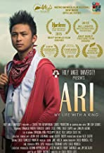 Ari: My Life with a King