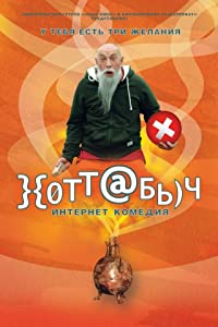 Top 10 free download sites movies Khottabych Russia [avi]