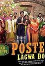 Mika Singh & Sunanda Sharma: Poster Lagwa Do