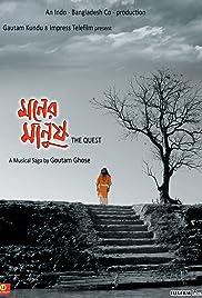 Moner Manush Poster