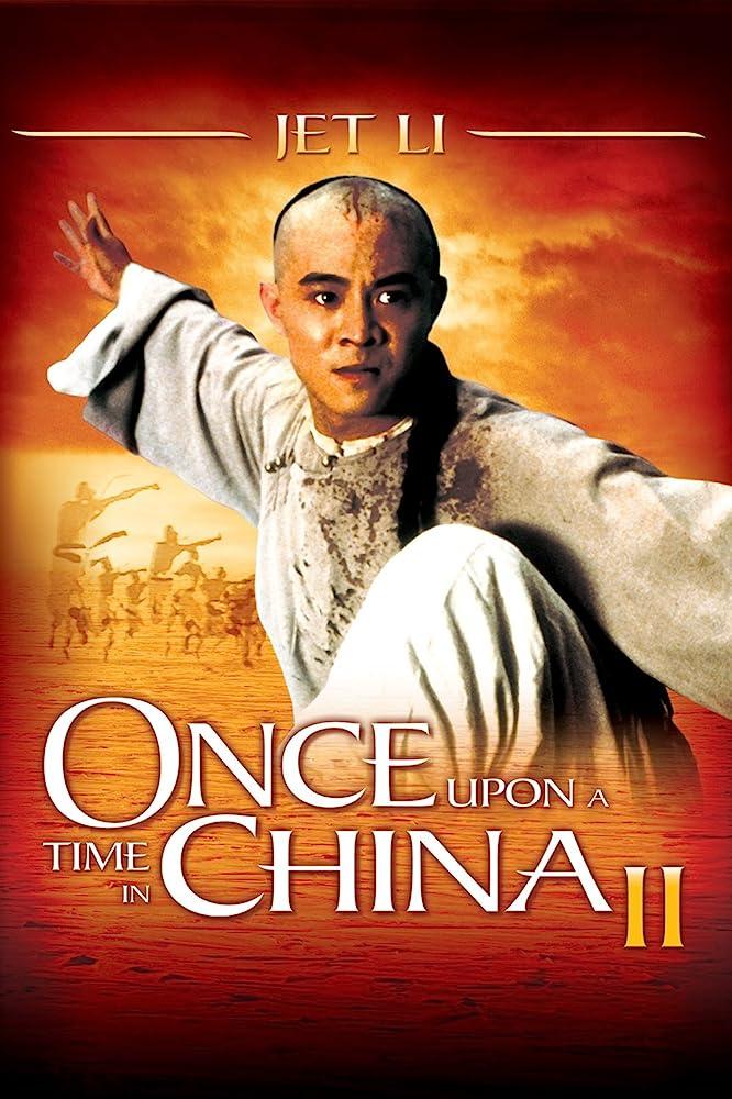 Once Upon a Time in China 2 (1992) หวงเฟยหง : ถล่มวังบัวขาว