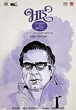 Bhai - Vyakti Ki Valli