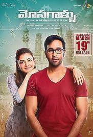 Anu and Arjun (2021) Hindi 720p HQ PreDVD Download