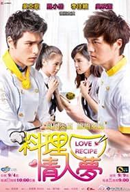 Love Recipe (2011)