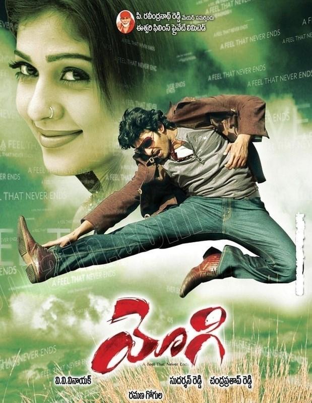 Kick telugu movie download 480p | Kick (2014) Hindi Movie