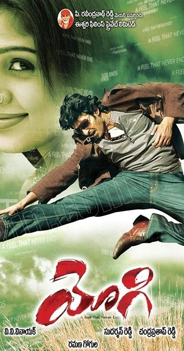 Prem Yog Telugu Movie Torrent Download 1080p