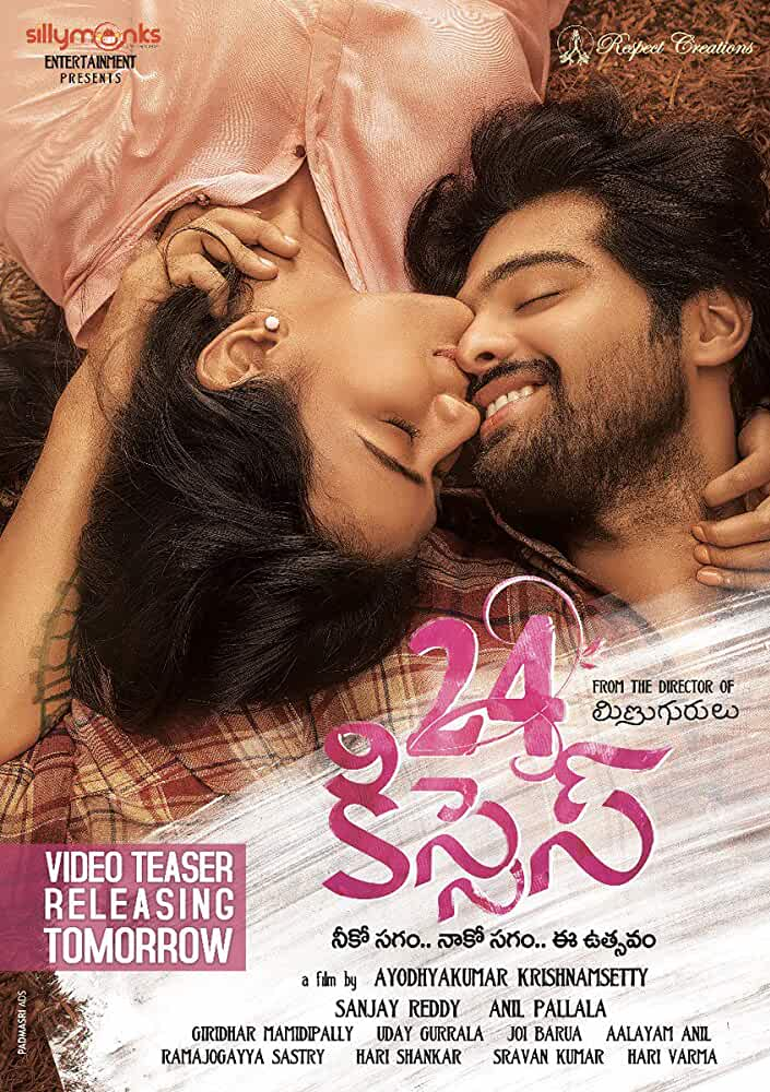 24 Kisses (2018) 720p HEVC UNCUT HDRip x265 ESubs [Dual Audio] [Hindi or Telugu] [550MB] Full South Movie Hindi