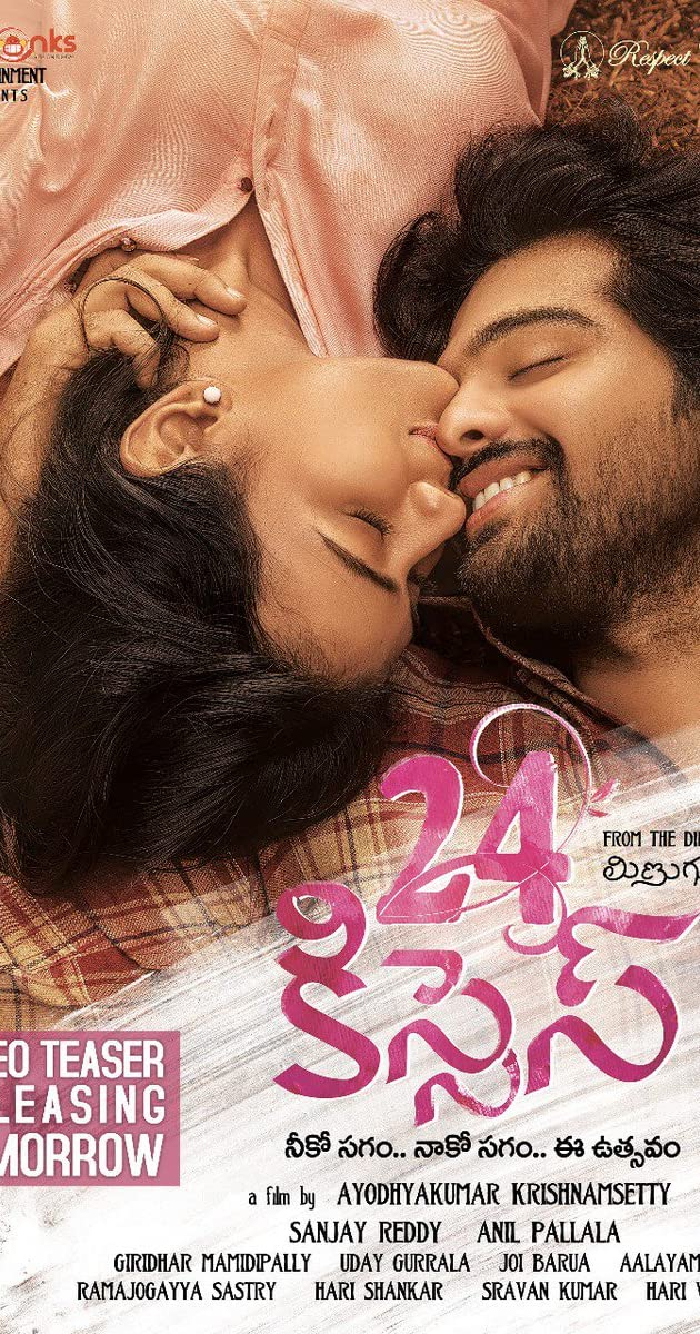 24 Kisses Torrent Download