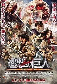 Shingeki no kyojin (2015) filme kostenlos