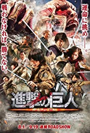 Attack on Titan Part 1 Poster