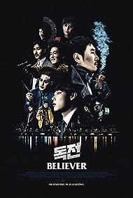 Seung-Won Cha, Ju-hyuk Kim, Sung-ryung Kim, Cho Jin-woong, Park Hae-joon, and Ryu Jun-Yeol in Dokjeon (2018)