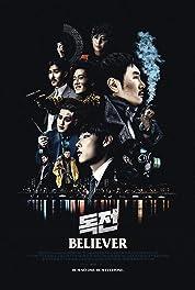 Believer (2018) Poster