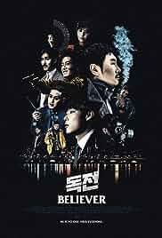 Watch Movie  Believer (2018)