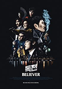 Websites for downloading movie for free Believer by Hoon-jung Park [BluRay]