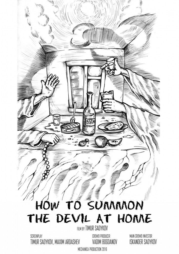 How To Summon The Devil At Home 2016