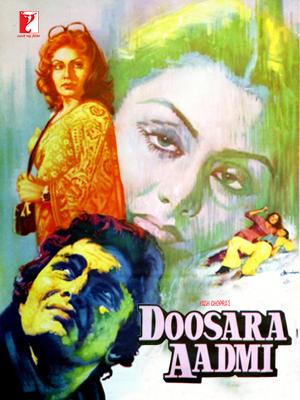 Raju Saigal (screenplay) Doosara Aadmi Movie