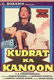 Radhika Sarathkumar in Kudrat Ka Kanoon (1987)