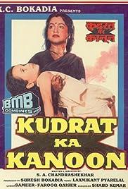 Kudrat Ka Kanoon Poster