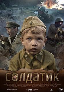 Soldatik (2019)