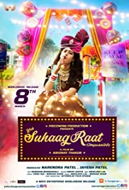 Yeh Suhaagraat Impossible Poster