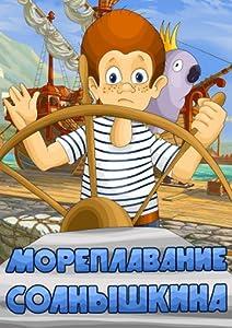 Best downloading movie sites free Moreplavanie Solnyshkina [XviD]