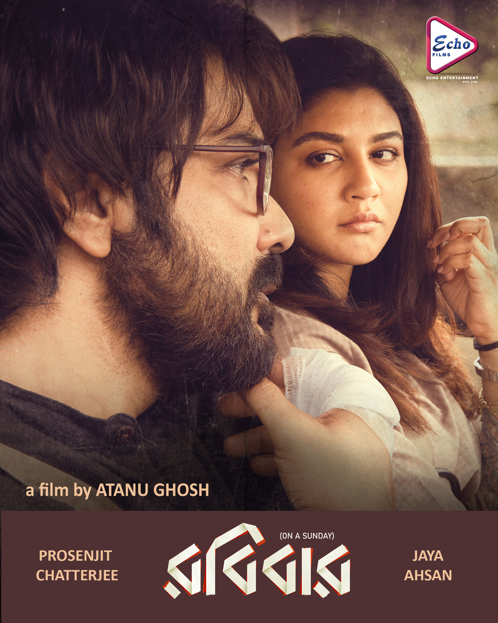 Robibaar (2019) Bengali Full Movie 480p, 720p, 1080p Download & Watch Online