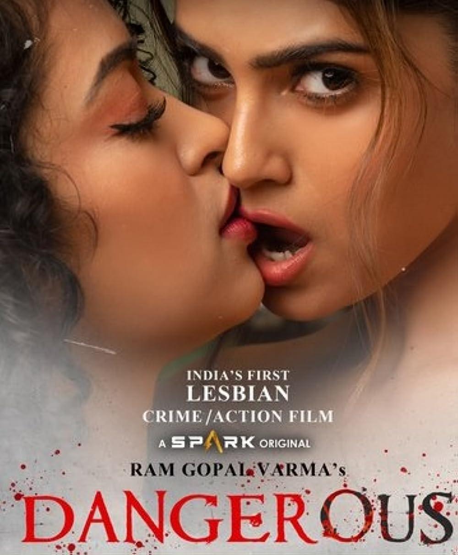 Date release x single rgv Ram Gopal