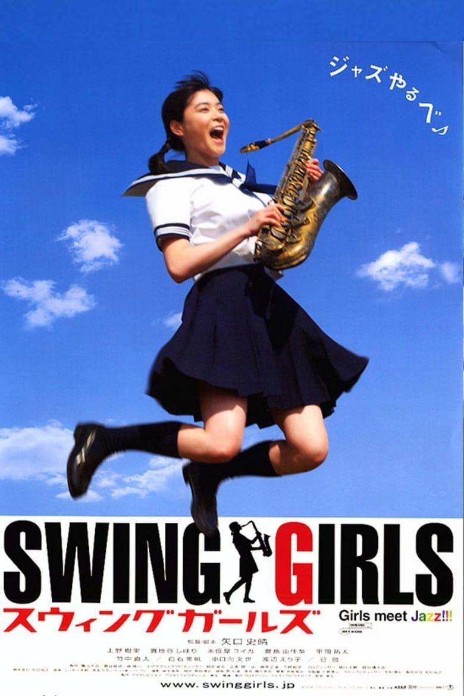 ดูหนังออนไลน์ Suwingu gâruzu (2004)