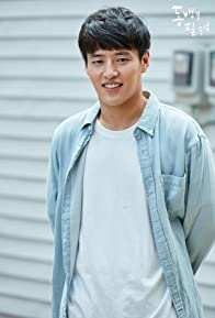Primary photo for Kang Ha-Neul