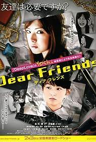 Keiko Kitagawa and Yuika Motokariya in Dear Friends (2007)