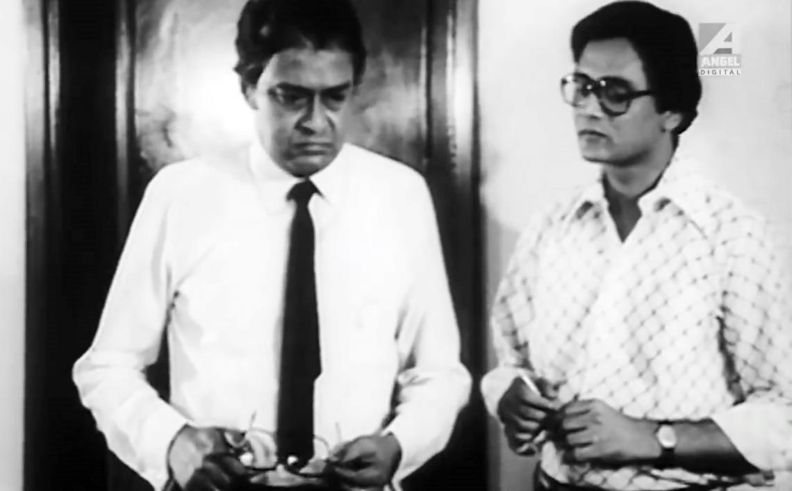 Apan Ghare ((1987))