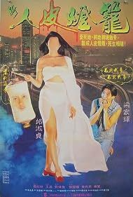 Tony Ka Fai Leung and Chingmy Yau in Yan pei dang lung (1993)