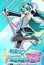 Hatsune Miku Project Diva: Mega 39's