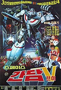 Space Gundam V full movie download in hindi