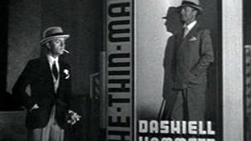 Theatrical Trailer from MGM