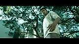 Phoonk (2008) Trailer