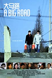 A Big Road Poster
