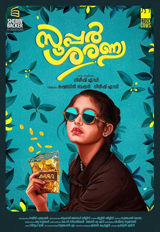 Super Sharanya (Malayalam)