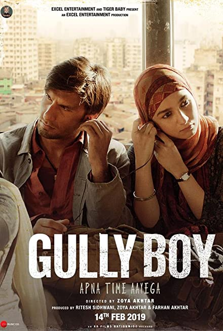 Film: Gully Boy